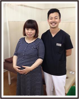 お客様の声-妊娠中-腰痛